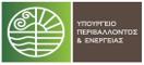 Βιώσιμη Κινητικότητα – Υπουργείο Περιβάλλοντος & Ενέργειας